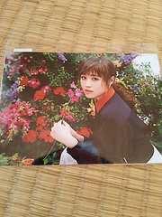 Flowerやさしさで溢れるように特典写真鷲尾伶菜 E-girls