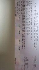 6/3 Zepp 彩冷え/A9/GOTCHA/コドモ/vistlip/ユナイト/ロリヰタ23区 A900台
