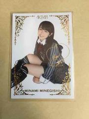 AKB48 峯岸みなみ 2011 トレカ R141R 金箔押し