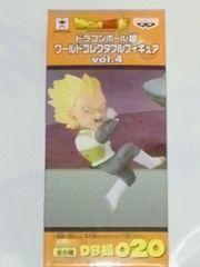 ドラゴンボール超 ワールドコレクタブルフィギュア vol.4 超サイヤ人ベジータ