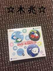 DVD-R5枚セット