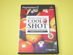 PS2★即決★COOL SHOT 夕川景子のプロフェッショナルビリヤード