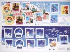 *H29.冬のグリーティング切手 62円82円=1440円分/雪だるまスノードーム