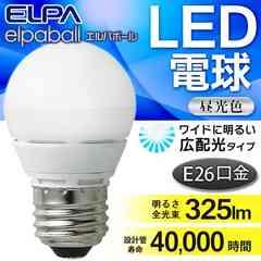 A45形 LED電球 昼光色 E26口金 40000時間 エルパボールELPA