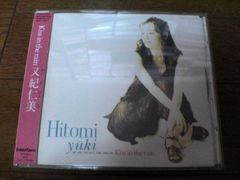 又紀仁美CD「KISS IN THE RAIN」●