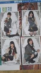 AKB48 箔押しカードセット