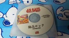 アンティック-珈琲店-◆飴玉ロック Third Stage特典CD-R◆