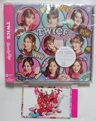 【送料込】TWICE candy pop 通常盤 集合トレカ付き
