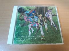 CD「スターオーシャンEX Navigation.1第1巻」結城比呂 飯塚雅弓