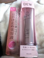 カネボウ DEW UV日焼け止め美容液 新品