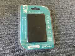 モバイルバッテリー 軽量 66g 薄型 6.6mm  iPhone Andorid 対応