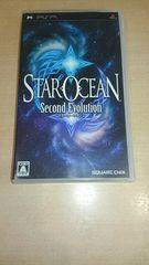 PSP スターオーシャン2 Second Evolution SO2 セカンド エヴォリューション