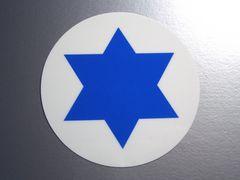 K イスラエル国籍マークステッカー/空軍 シール
