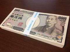 ダミー札束 2束セット 百万円 1万円サイズ 手品マジック用 ネタに