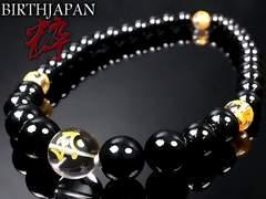 オニキス&金龍&大梵字水晶数珠ネックレス/アン辰巳年