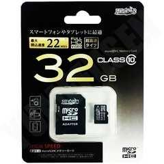 定型外OK ハイディスク microSDHC 32GB マイクロSDHC Class10 SDアダフ
