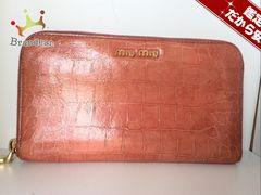 ミュウミュウ 長財布 - ピンク ラウンドファスナー/型押し加工
