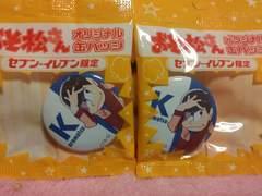 おそ松さん カンバッヂ から松2個セット