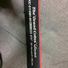 グランドコブラ インスピラーレ 611XMH新品未使用