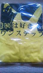 ノンスタイル 井上 格言 Tシャツ