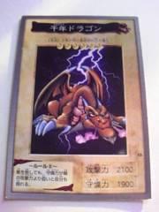 1998BANDAI版遊戯王[15/千年ドラゴン]即決