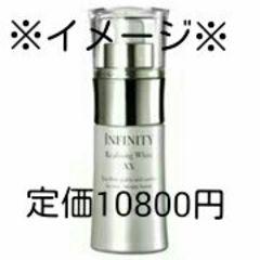 コーセー/インフィニティ☆残量少量!!リアライジングホワイト[美白美容液]定価10800円