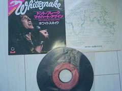 ホワイトスネイク/Whitesnake/来日記念盤/EPレコード/国内盤/超レア/幻