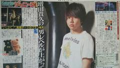 NEWS◇増田貴久◇2014.4.26日刊スポーツ Saturdayジヤニーズ