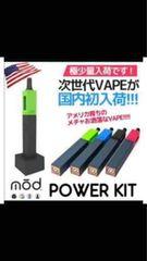 VAPE LA正規品 電子タバコ