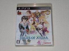 PS3★テイルズ オブ エクシリア
