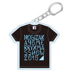 即決 乃木坂46 Tシャツ型キーホルダー Merry X'mas Show 2015