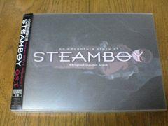 CD スチームボーイSTEAMBOY O.S.T.