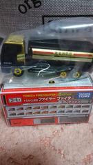 トミカ くじ22 ファイヤーファイターコレクション UDトラック 東京消防庁 未使用 新品