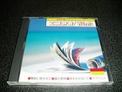 CD「Wink(ウィンク) 工藤静香/音声多重」カラオケ 即決