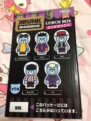 【SOL】ヨンベ KRUNK x BIG BANG ランチボックス