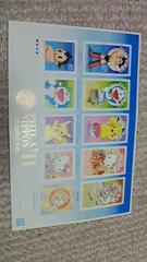 シール切手日本国際切手展2011年平成23年1月21日