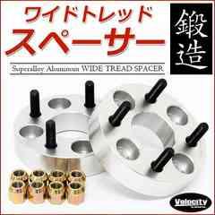 ★ワイドトレッドスペーサー 30mm PCD114.3 5穴 P1.25【SP30-G】