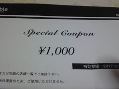 サルヴァトーレ クオモ & バール食事券3000円分!