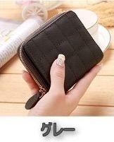 二つ折り コインケース カードケース コンパクト 財布 グレー