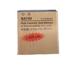 Xperia arc SO-01C acro SO-02C BA750 バッテリー 2450mAh a