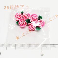 26*�@スタ*樹脂ビーズ 縁取り薔薇ブーケ 36