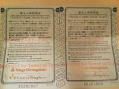 トイマニ&ソアリン利用可能!!優先入場整理券充実の6枚!