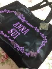 ANNA SUI 合皮にロゴ刺繍 チャーム付きバック
