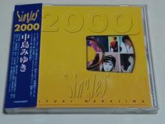 中島みゆき Singles 2000