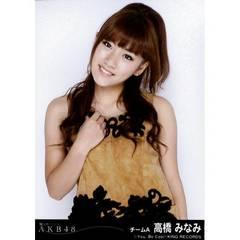 AKB48 風は吹いている 劇場盤 高橋みなみ 特典 生写真