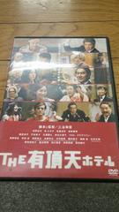 DVD ソフト 有頂天ホテル 三谷幸喜 レンタル落ち