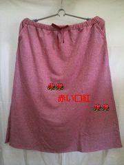4Lサイズ〜*大きいsizeパイル生地・マキシ丈スカートコーラルピンク