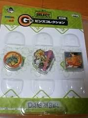 緑G賞ピンズコレクションドラゴンボール一番くじ700