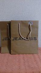 ジーナシス★ショップ袋★小2枚