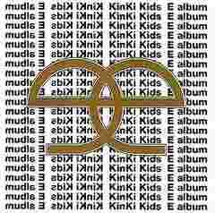 KF kinki kids E album (E アルバム)